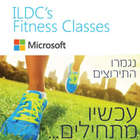 Microsoft Fitness