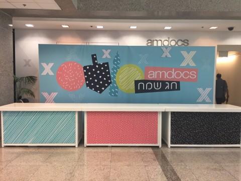 מיתוג אירוע חנוכה ל amdocs