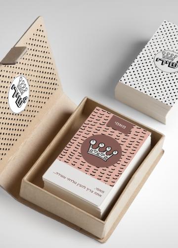 עיצוב מארז כרטיסי משחק